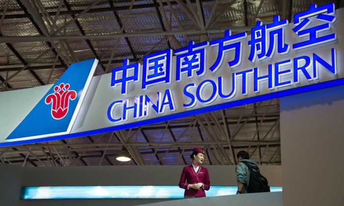 A booth of China Southern Airlines at the Airshow China in Zhuhai, Guangdong Province on Nov. 13, 2014. (Johannes Eisele/AFP/Getty Images)