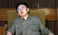 North Korea: Austrian Copy Shop Published Former Dictator's Book