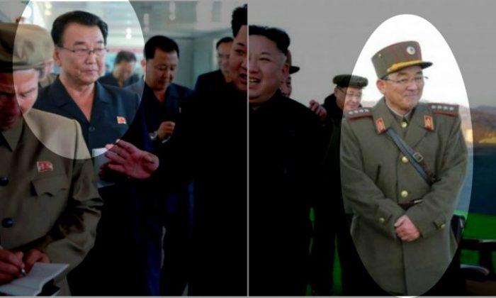 Ri Man Gon (highlighted on left) and Kim Rak Gyom (highlighted right) (KCNA)