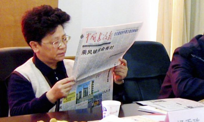 China's top fugitive official, Yang Xiuzhu, in a file photo of her in Wenzhou, Zhejiang province, on December 29, 2001. (Reuters/Stringer)