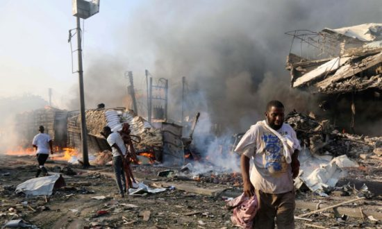 Terrorist Attack Reported in Somalia, Casualties Reported