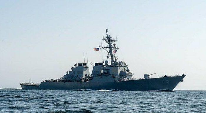 USS Donald Cook. (US Navy photo)