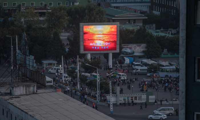 A giant television screen on a public square in Pyongyang, North korea, on Sept. 23, 2017. (ED JONES/AFP/Getty Images)