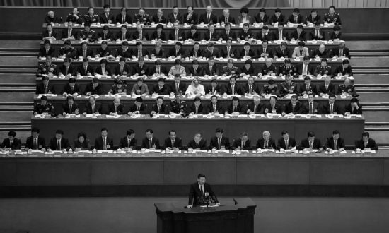 Reading the Tea Leaves for China's 19th Party Congress