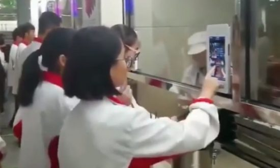 In Chinese High School, Facial Recognition Used to Purchase Lunch at Cafeteria