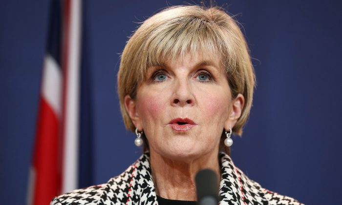 Australian Foreign Minister Julie Bishop attends a press conference in Sydney on July 27, 2017. Julie Bishop said on Oct. 16 that Australia welcomes international students, including those from China, but they have to respect Australia's openness and freedom of speech. (Brendon Thorne/Getty Images)