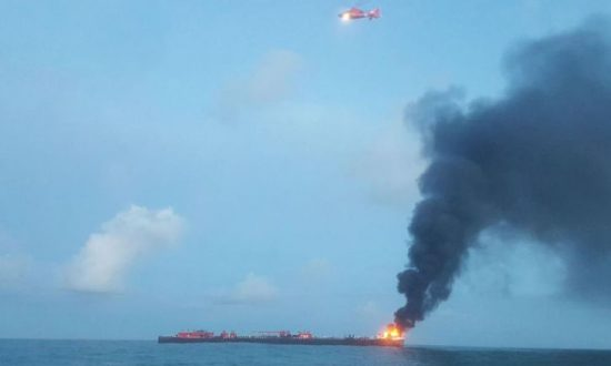 Oil Barge Explosion Off Texas Kills One