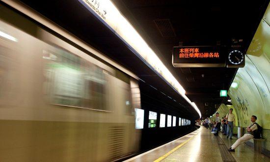 Man Who Pushed Woman Onto Hong Kong Train Tracks Arrested