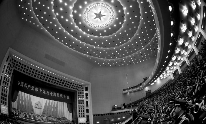 A general view of the Great Hall of the People during the closing session of 19th National Congress in Beijing, China on Oct. 24, 2017. (Lintao Zhang/Getty Images)