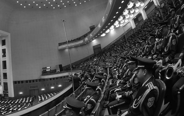 A general view of the Great Hall of the People during the closing of the 19th Communist Party Congress at the Great Hall of the People in Beijing, China on Oct. 24, 2017. (Lintao Zhang/Getty Images)