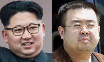 Kim Jong Un's Siblings: Politburo Member, Assassination Victim, Eric Clapton Fan, Mystery Woman