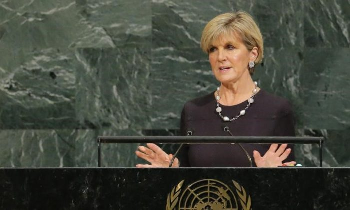 Australian Foreign Minister Julie Bishop addresses the 72nd United Nations General Assembly at U.N. headquarters in New York, U.S., September 22, 2017. REUTERS/Lucas Jackson