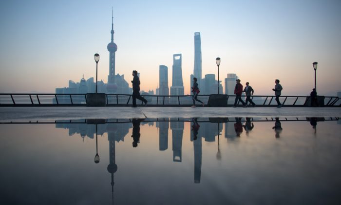 The skyline of the Lujiazui Financial District in Pudong, Shanghai on Dec. 1, 2015. (Johannes Eisele/AFP/Getty Images)
