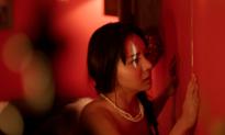 New Film Starring Anastasia Lin Sheds Light on China's Darkest Secret