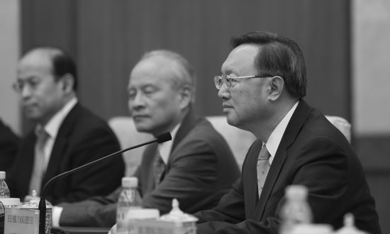 Former Chinese Ambassador to the US Unexpectedly Makes China's Elite Politburo