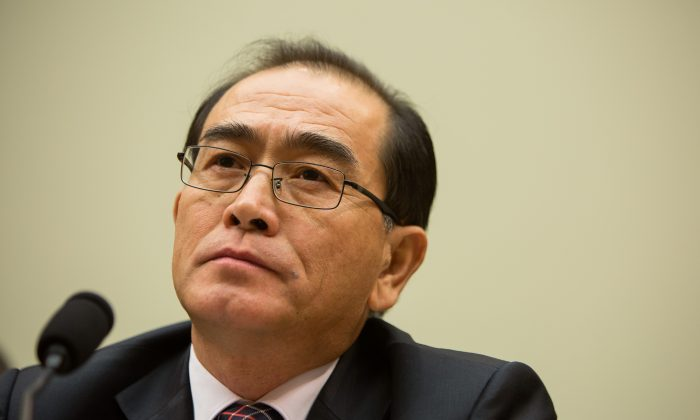 High-ranking North Korean defector Thae Yong-ho testifies at a hearing in Washington on Nov. 1, 2017. (Samira Bouaou/The Epoch Times)