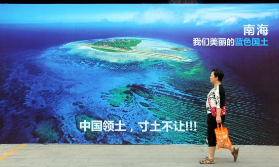 China to Create Its Own International Courts for Maritime Claims
