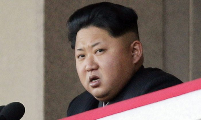 North Korean dictator Kim Jong Un in this file photo released by state media.