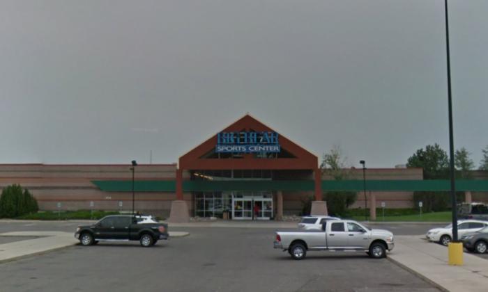 Big Bear Sports Center in Billings, Montana. (Google Maps)