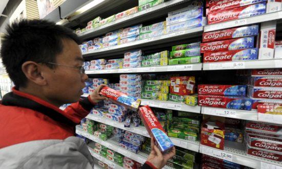 Days Before Big Online Shopping Festival, Fake Toothpaste is Discovered in China