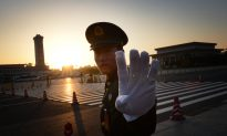 In Communist China, Reform Is a Dead End
