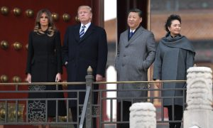 Trump Gets Super VIP Treatment During Beijing Visit
