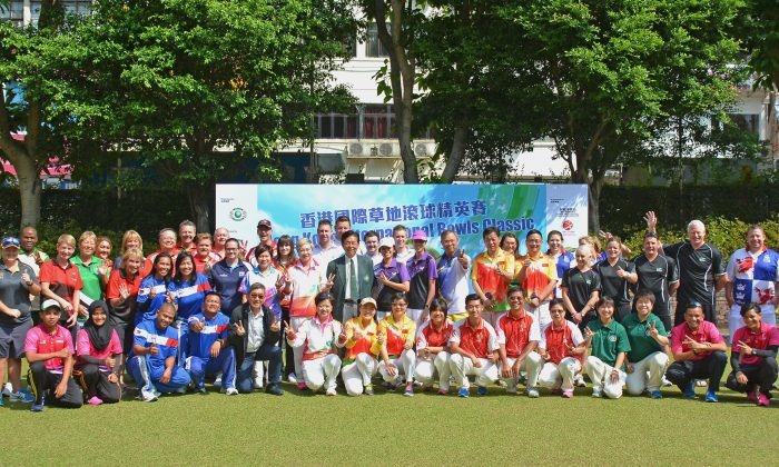 The Hong Kong International Bowls Classic will commence with the singles competition this weekend. Top bowlers from 12 of the world's strongest bowling nations will participate in the annual event. This photo shows participants at the 2016 event. (Stephanie Worth)