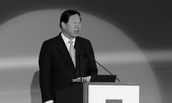 Paradise Papers Reveal Son-in-Law of Former Bank of China Governor Had Murky Stock Dealings