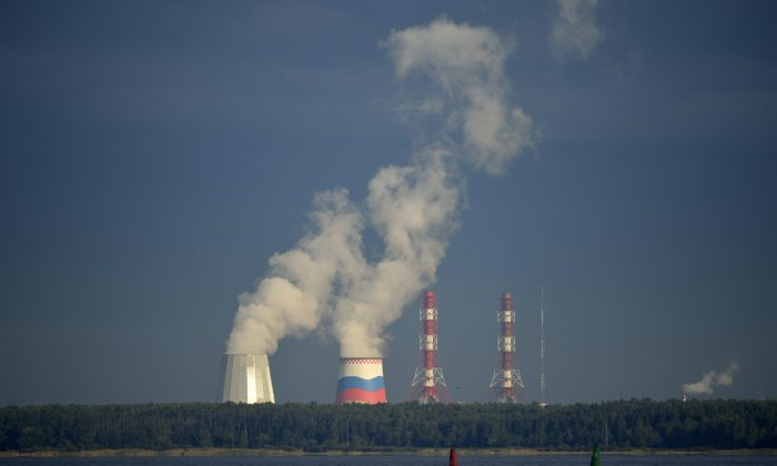 View of a Russian nuclear plant in Saint-Petersburg.