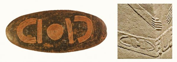 Left: An Australian churinga stone. Right: A closeup of the central pillar in Göbekli Tepe's Enclosure D with a similar symbol. The pillar depicts a deity, showing this symbol is similarly sacred in the cultures that created both objects. (Courtesy of Bruce Fenton)