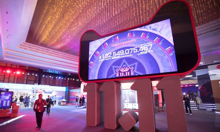 An electronic screen in Shanghai shows the amount of money spent by consumers on the Alibaba online retailer site nationwide during the Nov. 11 Singles Day shopping festival on November 11, 2017. (STR/AFP/Getty Images)
