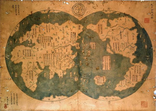 The supposed map from 1418 showing some of the Americas. (Public domain)