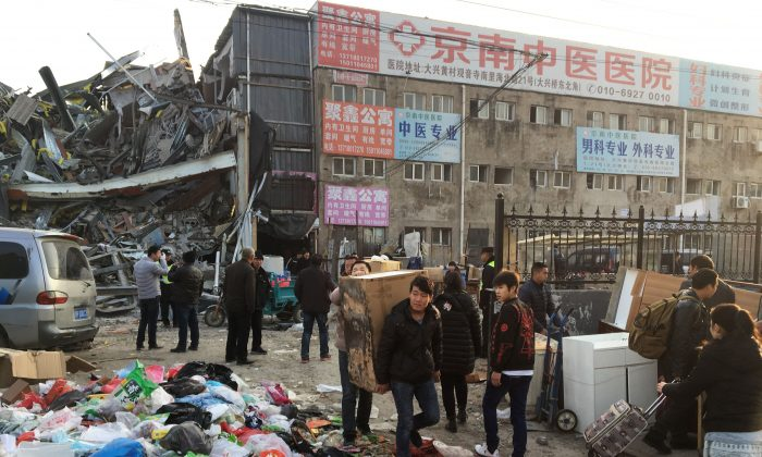 18 detained for China apartment fire that claimed 19 lives