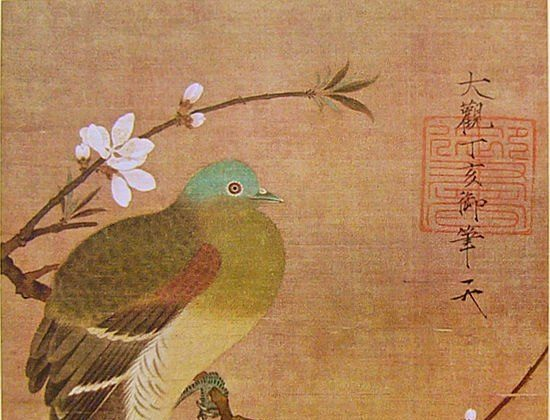 """Pigeon on a Peach Branch,"" Northern Song Dynasty, by Emperor Huizong (1082-1135). Ink and color on silk hanging scroll, 11.3 by 10.2 inches. (Public domain/Private Collection in Japan)"