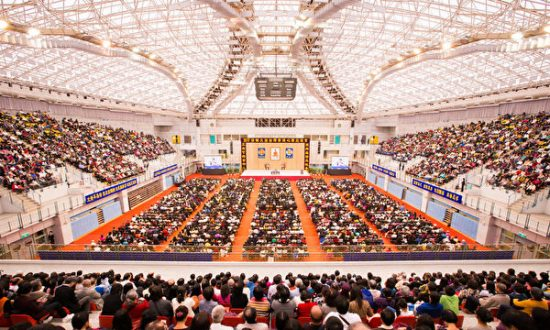 Over 7,500 Gather in Taiwan for Annual Falun Gong Sharing Conference