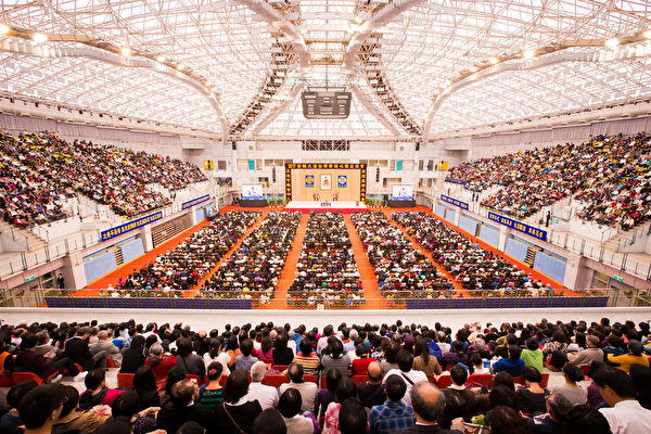 Over 7,500 practitioners of Falun Gong gather at the National Taiwan University Sports Center in Taipei for a sharing conference on Nov. 26, 2017. (Chen Po-chou/The Epoch Times)