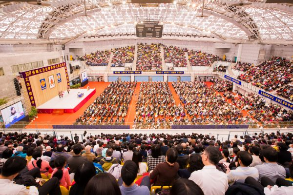Taiwan university scandal apologise