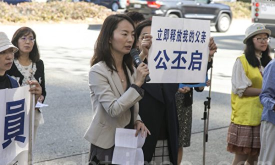 Silicon Valley Resident Calls for Freedom for Jailed Father in China