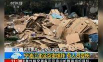 Huge Blast Near Shanghai Kills 2, Injures Dozens