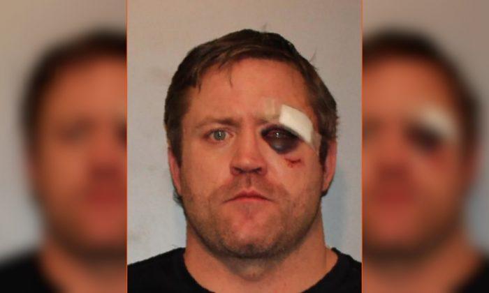 Brett Reynolds. (New York State Police)