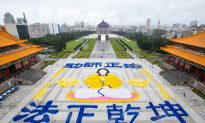 Over 6,400 Gather in Taiwan to Form Massive Image of Falun Gong Practitioner in Taipei's Liberty Square