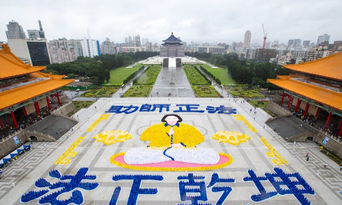 Over 6,400 practitioners of Falun Gong create a character formation in the image of a woman meditating in Taipei, Taiwan, on Nov. 25, 2017. (Bai Chuan/The Epoch Times)