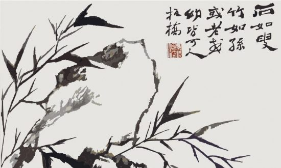 Less Is More: A Lesson From Zheng Banqiao's Bamboo Paintings