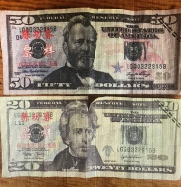 Fake Training Dollar Bills From China Calvert County Sheriff