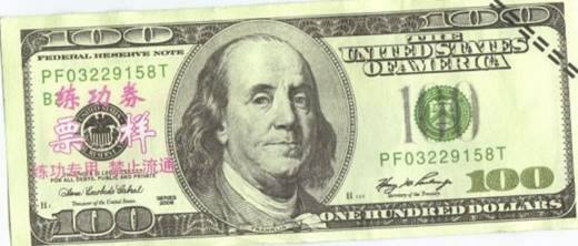 Another Chinese Fake 100 Dollar Bill Lockhart Police Department