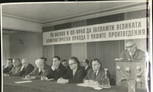 The Bulgarian Novelist Who Challenged Communist Dogma