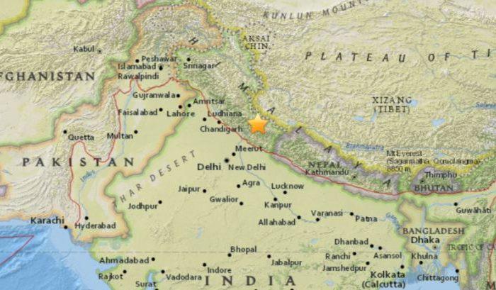 (USGS - Screenshot)