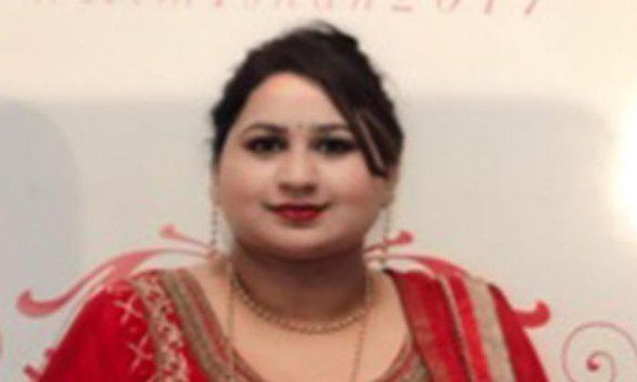 Amarjit Kaur (NYPD Handout)