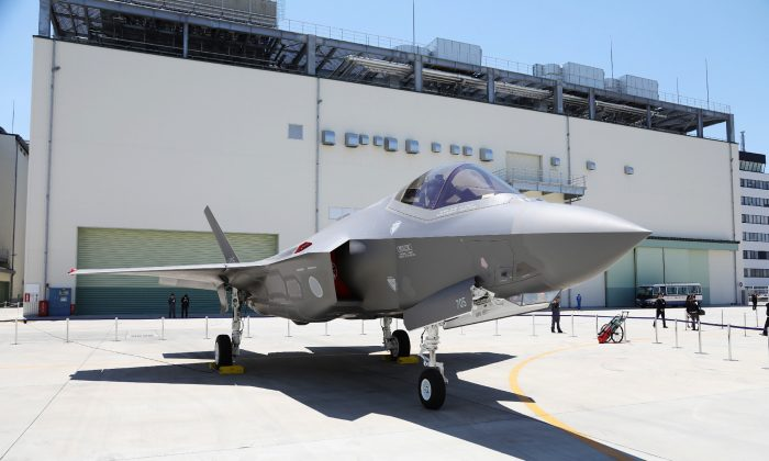 The first F-35A stealth fighter assembled in Japan, unveiled at a Mitsubishi Heavy Industries factory in Toyoyama, Aichi Prefecture, on June 5, 2017. (STR/AFP/Getty Images)