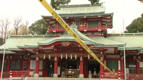 Japanese Man Kills Priestess Sister and Wife With Sword – Bizarre Family Feud?